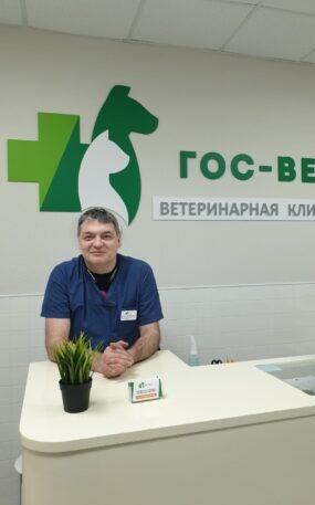 Мирзоян Игорь